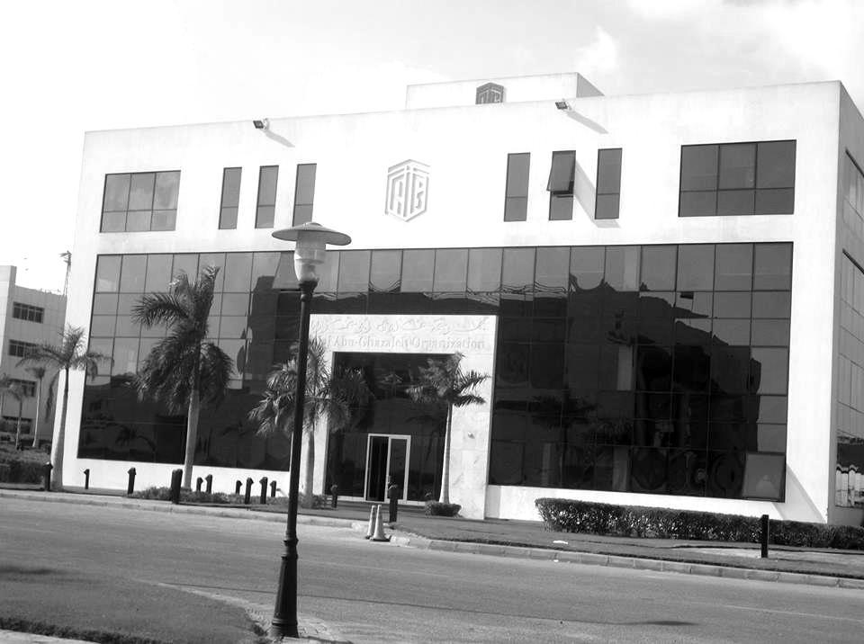 Safwet Al Ameen Building