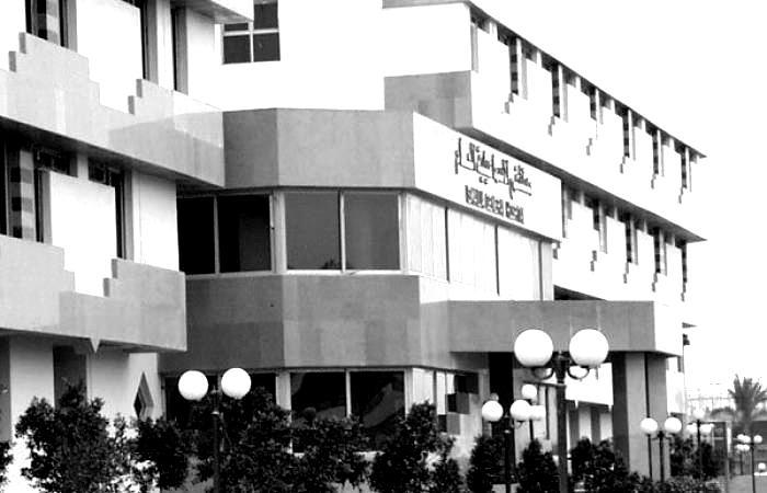 Ismailia Hospital