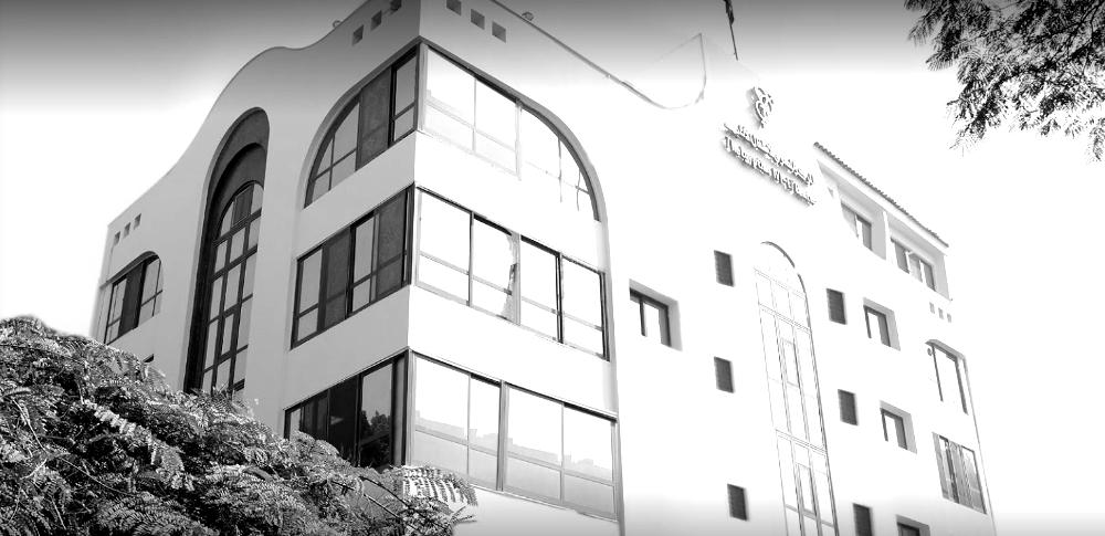 Dr. Abulghar Hospital