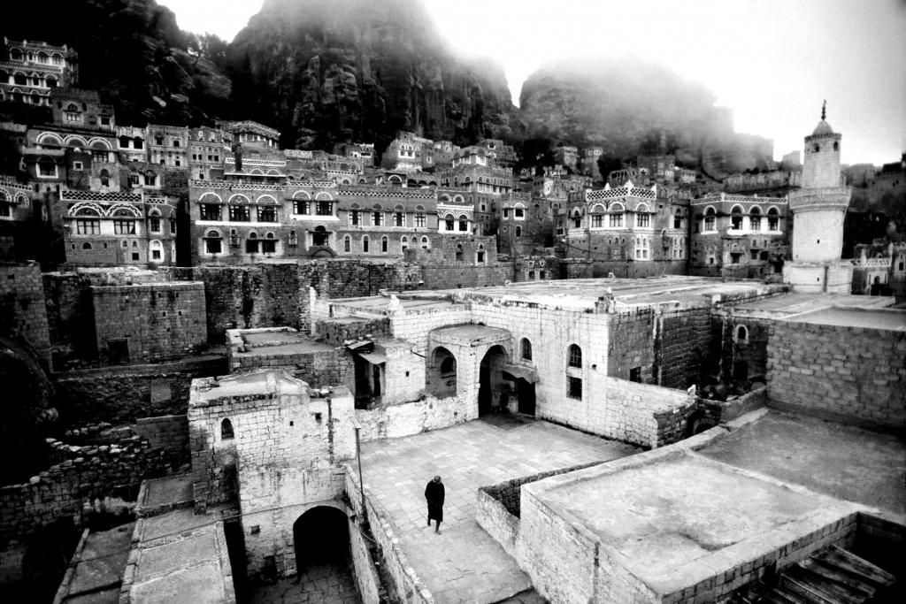 Dam Village